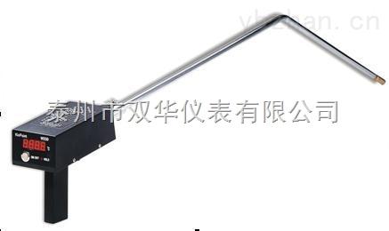 便攜式鋼水測溫儀(槍表一體測溫儀SH-W330)