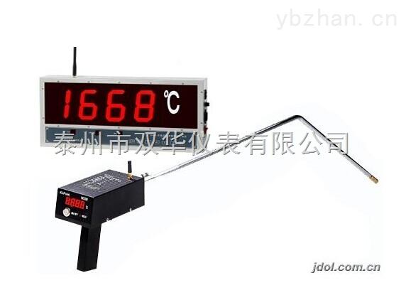 W600壁掛式熔煉測溫儀/鐵水測溫儀