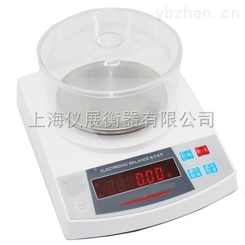 电子精密天平500g/0.001g高精度电子天平