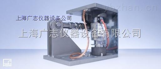 C16/M称重传感器的模块
