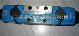 换向电磁阀DG4V-2-6C-M-U-H6-10