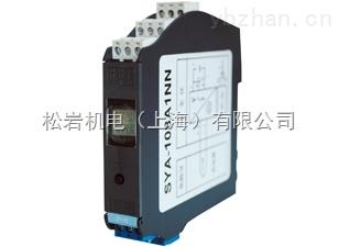 供应SYG-103智能型温度变送器价格