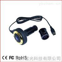 MVV3000 带耦合镜头的显微镜USB数码电子目镜