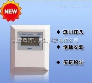 优惠大放送-有线温湿度变送器