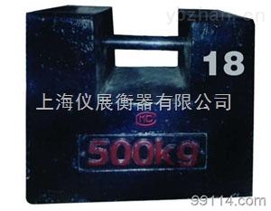 锁型铸铁砝码(10kg标准校准砝码)