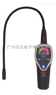 台湾群特CENTER-380卤素检漏仪探测仪CENTER380