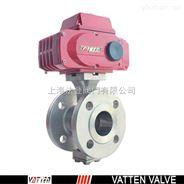 防爆电动进口V型球阀、厂家直销大量供应