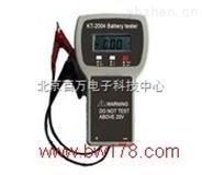 电池测量仪 电池容量测试仪 电池电量速测仪