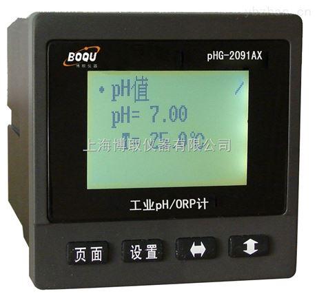 pH/温度计生产厂家 量程:0-50℃,0-14PH,输出4-20mA,电源:220VAC