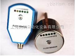 BXWRR12-PPG34DCSC-热式流量传感器