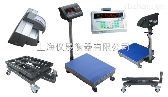 TCS-電子計重臺秤30公斤50公斤60公斤100公斤