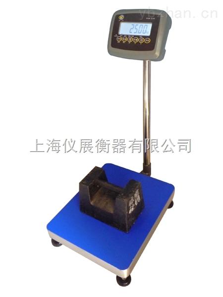 TCS-?帶打印電子臺秤30千克50千克100千克200千克