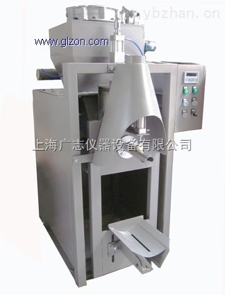 干粉砂浆阀口袋包装机DCS-50A厂家供应直销,价格优惠