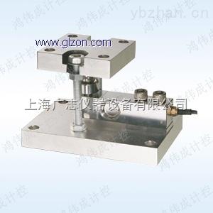 GZBSS不锈钢称重模块 耐腐蚀厂家供应直销,价格优惠
