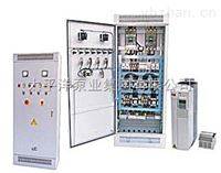 QZD水泵控制柜