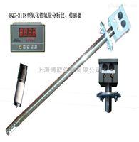 上海博取BQG-2118氧化锆氧量分析仪价格|测烟道中的氧气