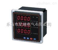 CHB969F-P/RM【CHB969F-P/RM單相智能功率因數表報價】