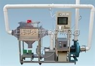 JY-0BSCC板式静电除尘器性能测定实验台