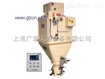 供应DCS-50GN型重力喂料定量包装秤厂家直销,价格优惠