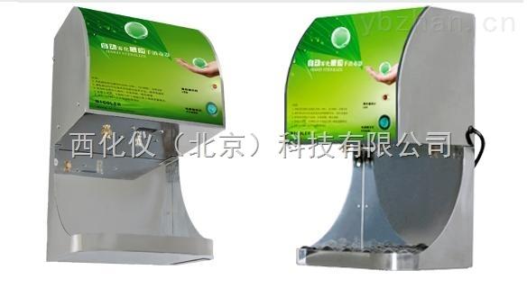 自动感应手消毒器 型号:KKQL-NCI-Q8 库号:M403373
