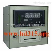 1-16路带打印温度记录仪 型号:XN5YBJL-808/XN5SY800 库号:M288537