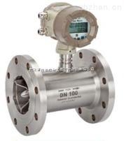 LWGY-辽宁大连LWGY智能涡轮流量计/涡轮流量传感器/涡轮流量变送器