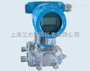DX3351HP型高静压变送器
