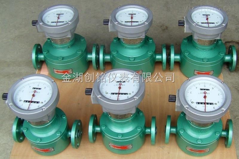 椭圆齿轮流量计价格 椭圆齿轮流量计厂家 椭圆齿轮流量计型号