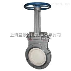 PZ7-5TC陶瓷排渣浆液阀