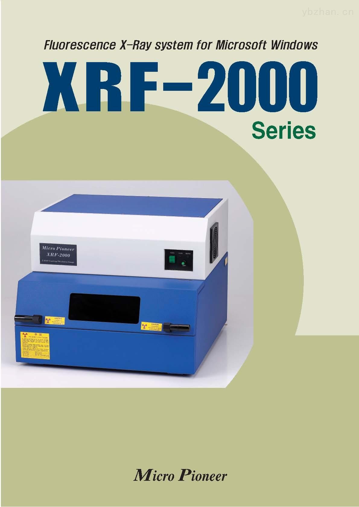 X-RAY膜厚仪,X射线无损电镀层测厚仪