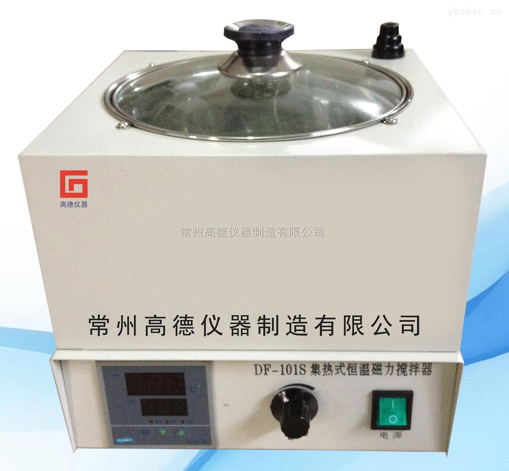 DF-101S-集熱式磁力攪拌器