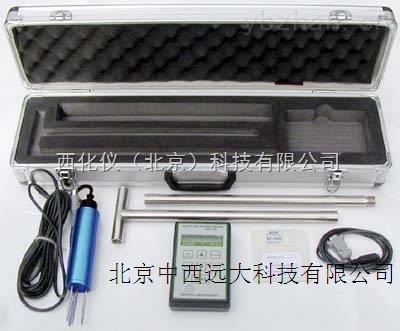 土壤水分速测仪型号:41M/MP-508 库号:M402619