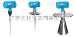 XDRD801/802/803智能雷達料位計