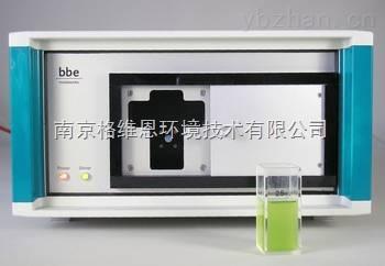 bbe-bbe實驗室用藻類分析儀