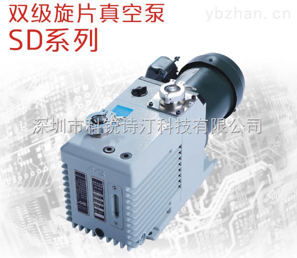 艾克森SD-360双级旋片真空泵