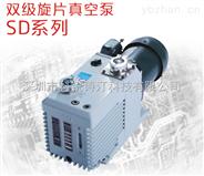 艾克森SD-240双级旋片真空泵