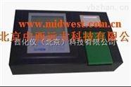 多功能食品安全快速检测仪 KJ605-18