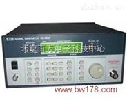 高频信号产生器