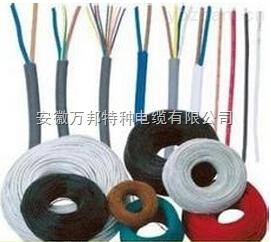 万邦F46耐高温耐油特种电缆