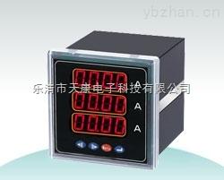 PA999I-2X4-PA999I-2X4三相电流表