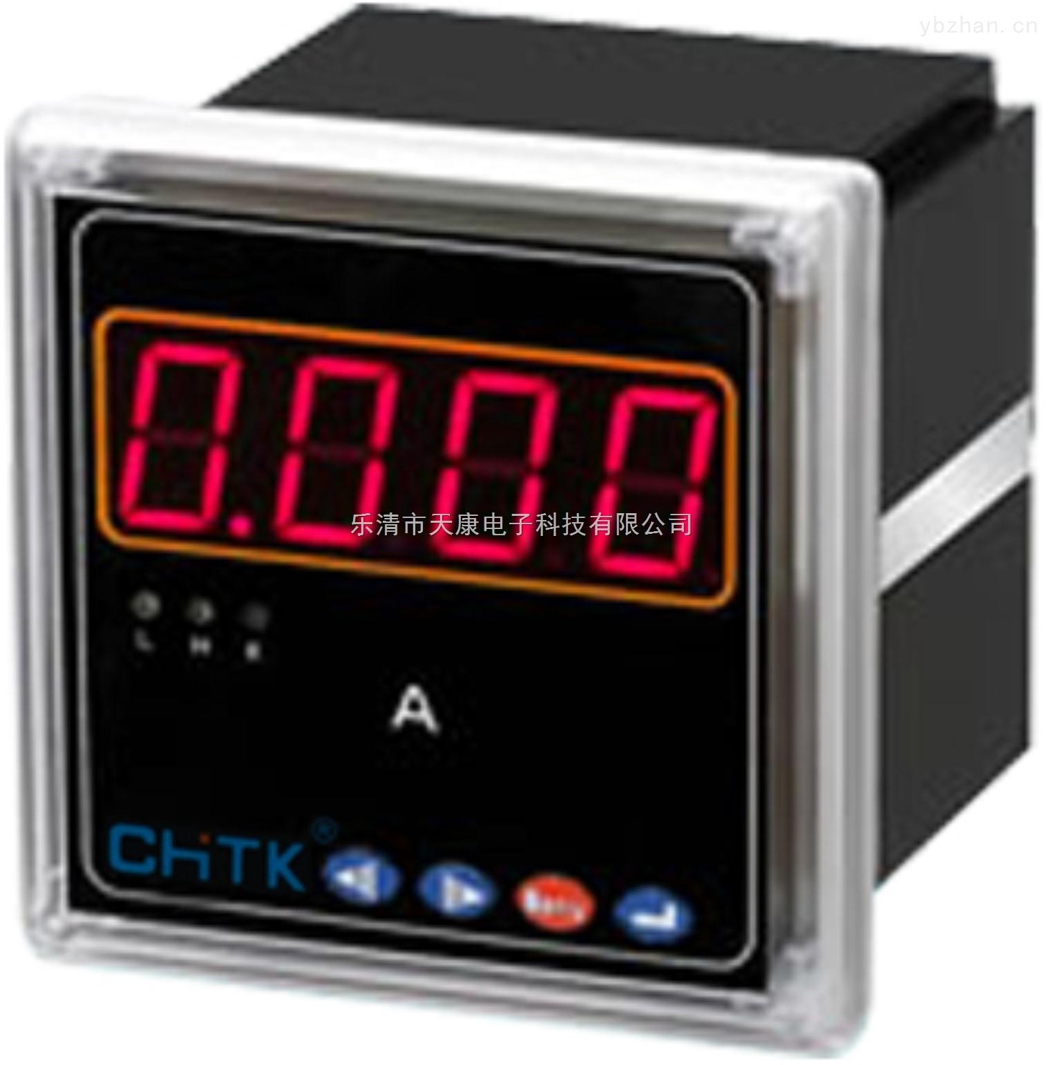 PA3195I-AX1-PA3195I-AX1单相直流电流表
