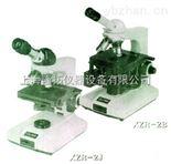 XZR-2J油污计测仪厂家