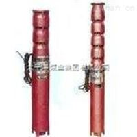 XBD6/2.7-G-100QJXBD-QJ潜水消防泵