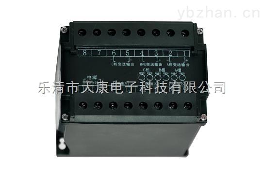 DH18-4U3T-DH18-4U3T三路交流电压变送器
