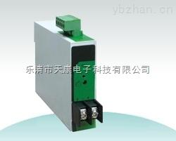 S9J19-BS2U-S9J19-BS2U直流电压变送器