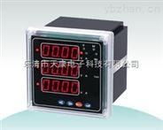 智能電力測控儀表