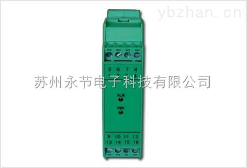 热电偶温度变送器/热电偶隔离式安全栅
