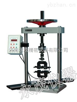 福建厦门厂家 伺服人造板万能材料试验机
