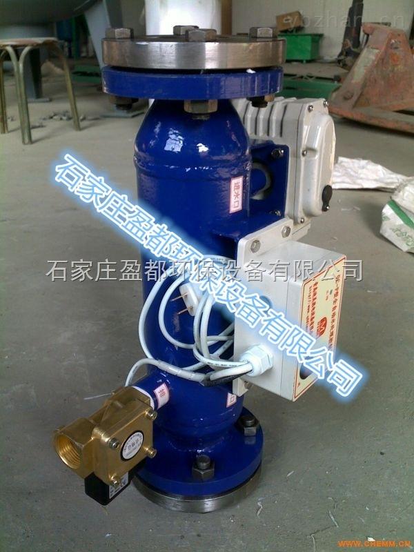 西安反冲洗除污器 供暖系统快速除污器
