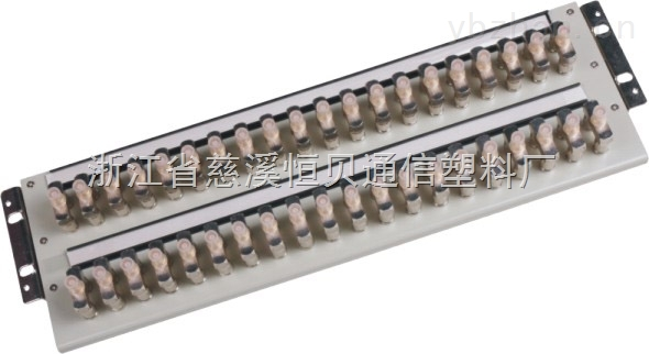 低价20系统DDF数字配线架